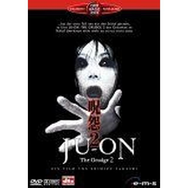 Ju-on: The Grudge 2 [DVD]